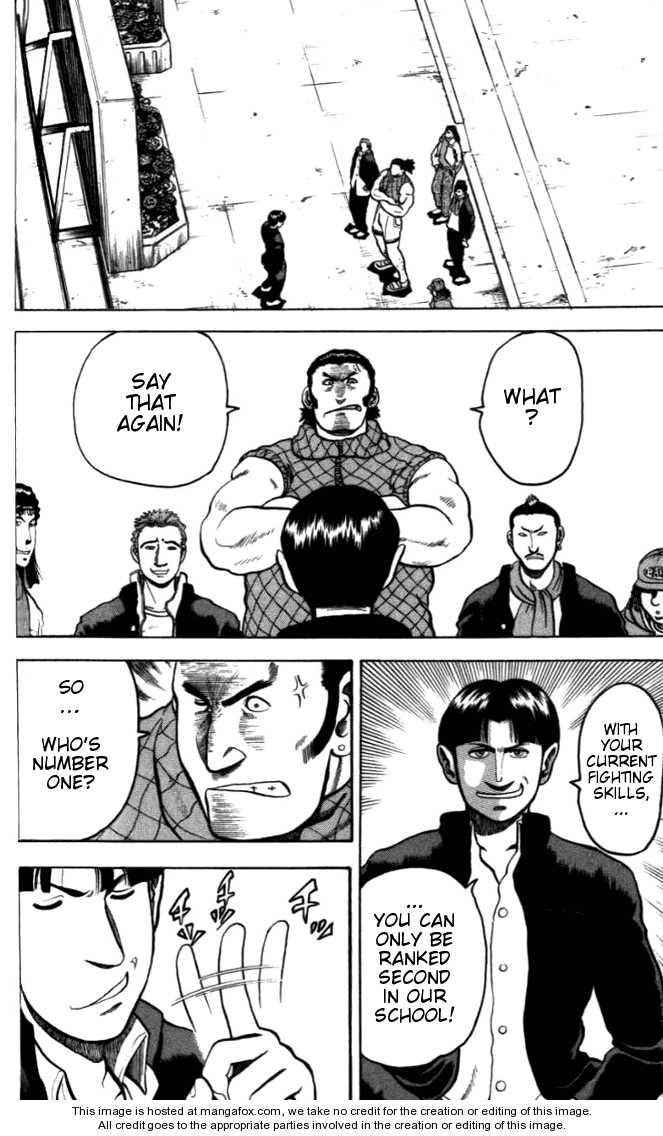 Tatakae! Ryouzanpaku Shijou Saikyou no Deshi 4 Page 2