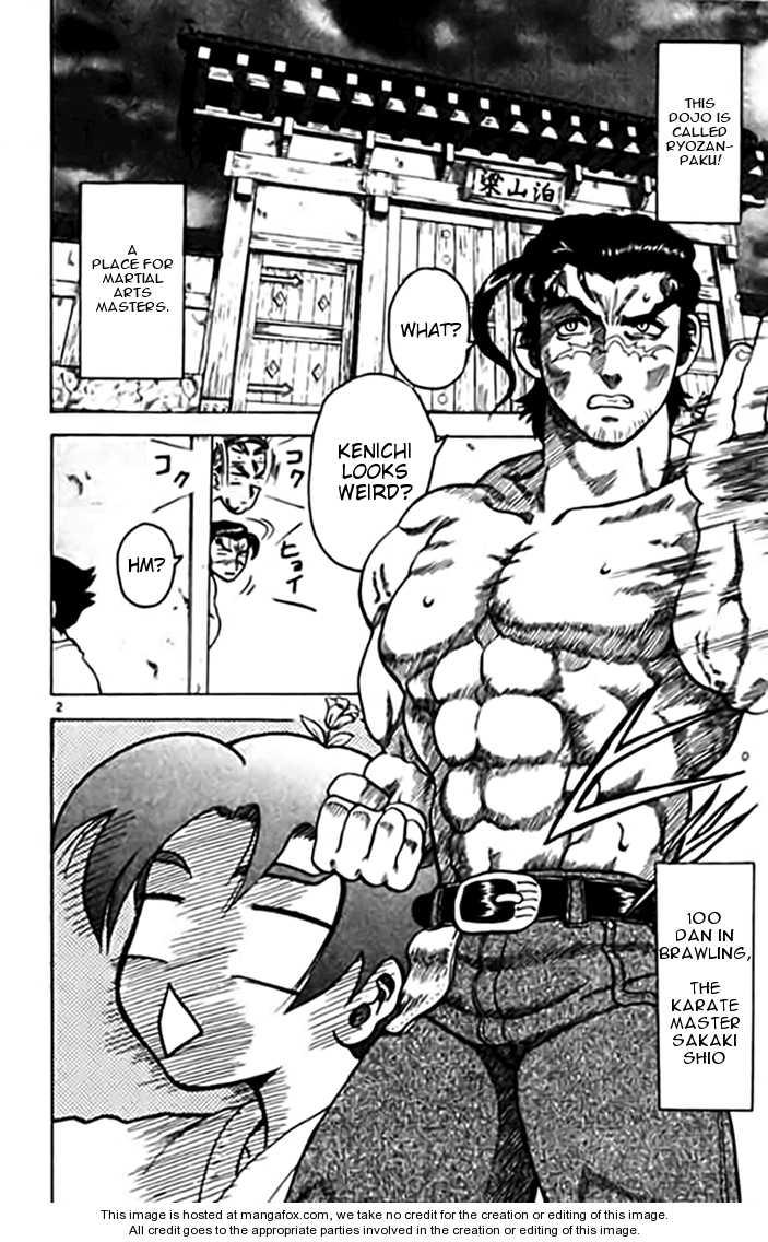 Tatakae! Ryouzanpaku Shijou Saikyou no Deshi 10 Page 2