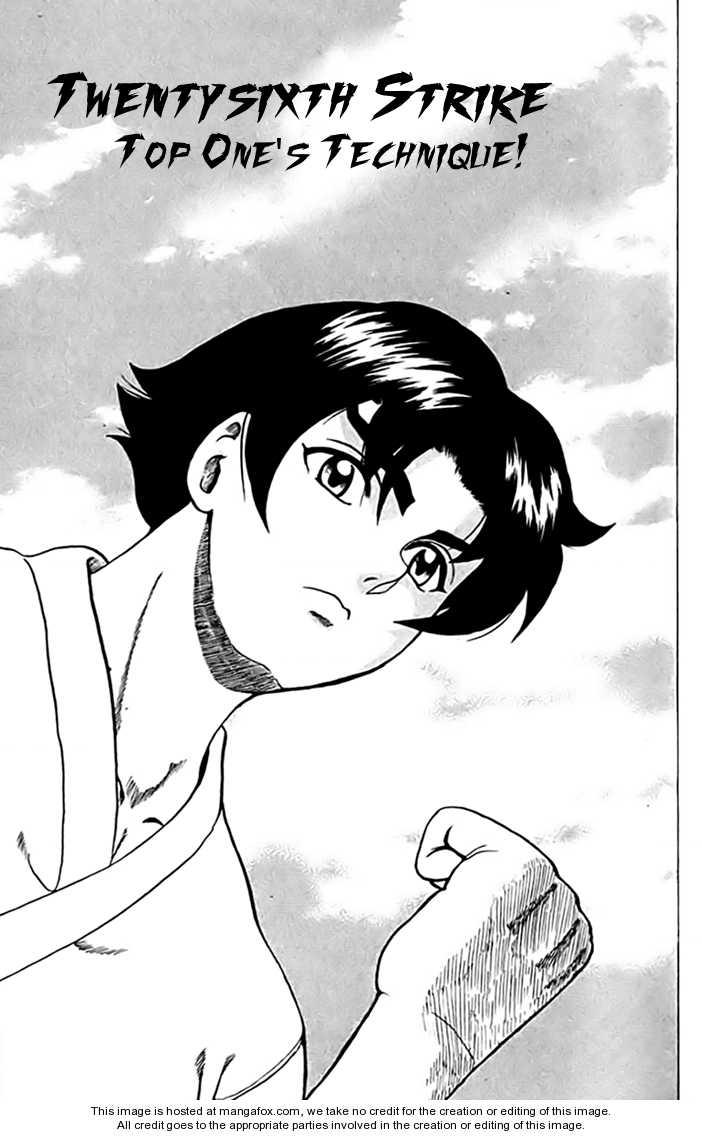 Tatakae! Ryouzanpaku Shijou Saikyou no Deshi 26 Page 1