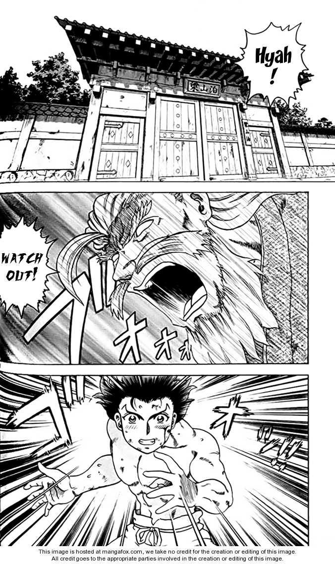 Tatakae! Ryouzanpaku Shijou Saikyou no Deshi 27 Page 2
