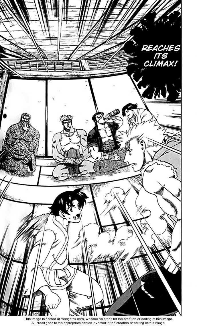 Tatakae! Ryouzanpaku Shijou Saikyou no Deshi 28 Page 2