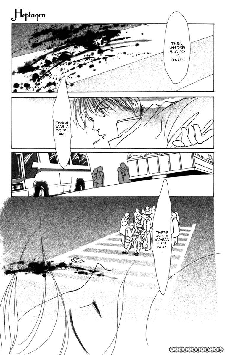 Heptagon 5 Page 3
