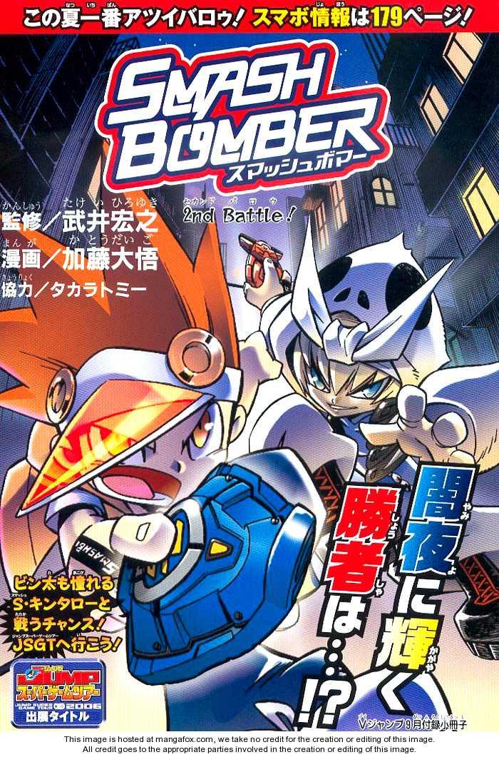 Smash Bomber 2 Page 1