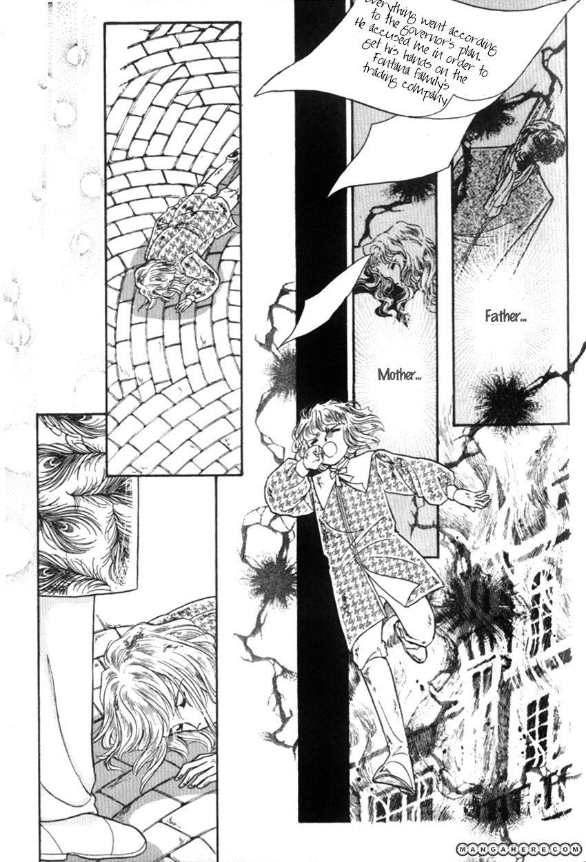 Yami no Alexandra 20 Page 2