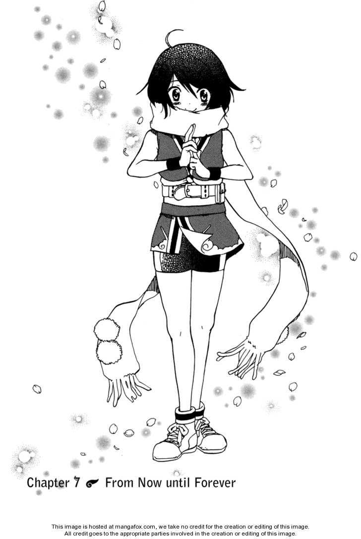 Amanin Shoujo Azuki 7 Page 1