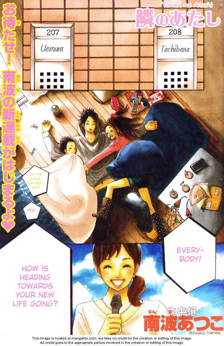 Tonari no Atashi 1 Page 1