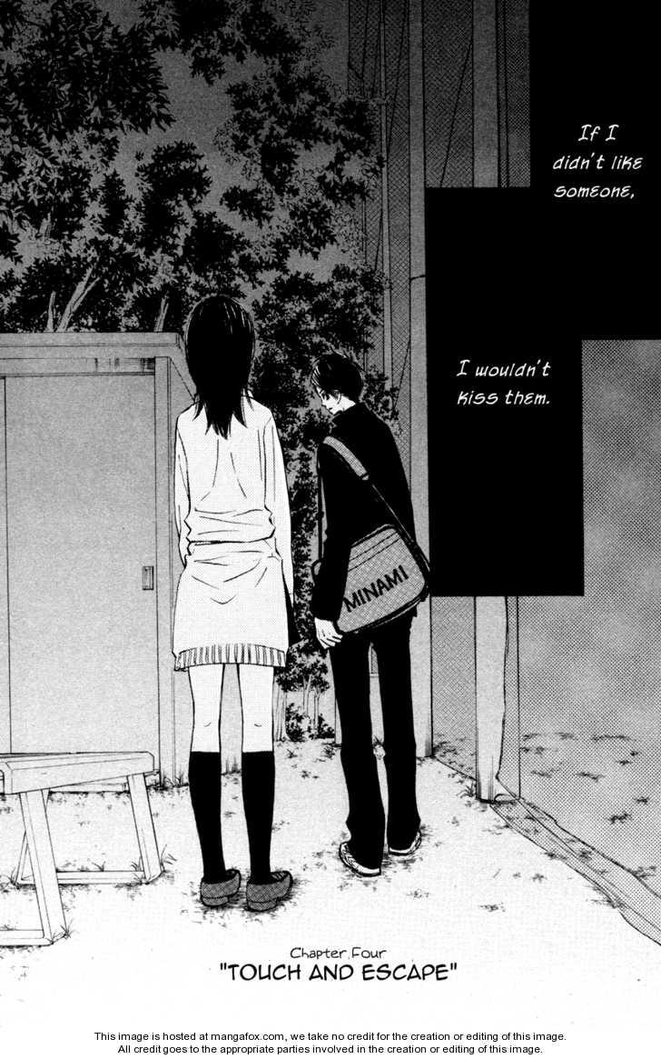 Tonari no Atashi 4 Page 3