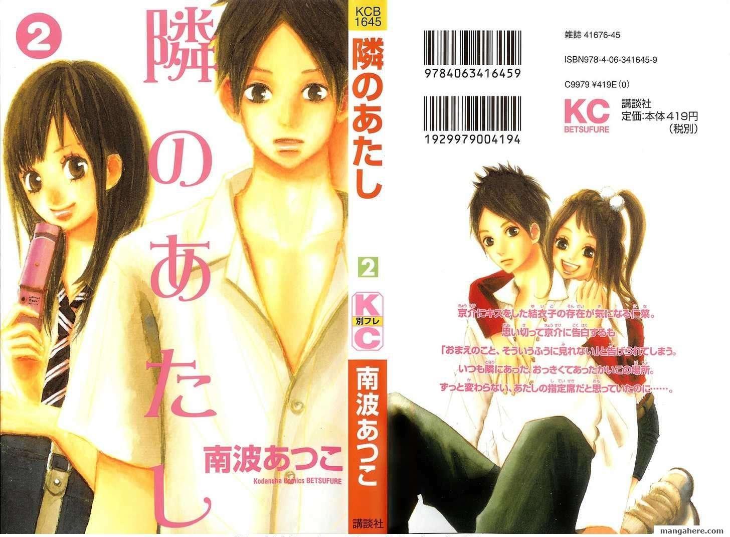 Tonari no Atashi 5 Page 2