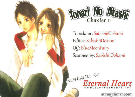 Tonari no Atashi 11 Page 1