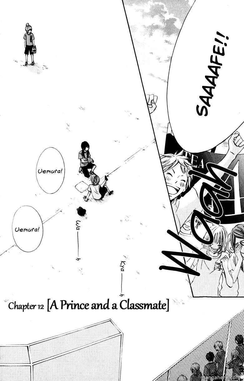 Tonari no Atashi 12 Page 4