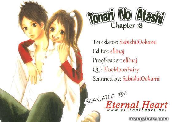 Tonari no Atashi 18 Page 1