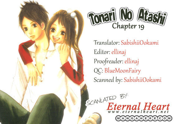 Tonari no Atashi 19 Page 1