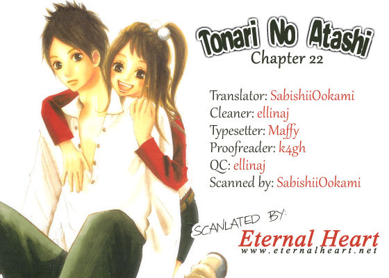 Tonari no Atashi 22 Page 1
