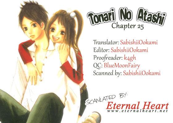 Tonari no Atashi 25 Page 1
