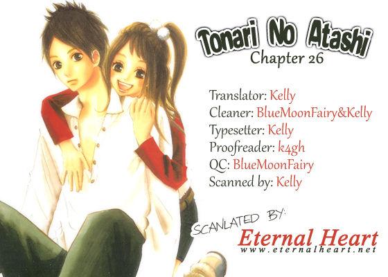 Tonari no Atashi 26 Page 1