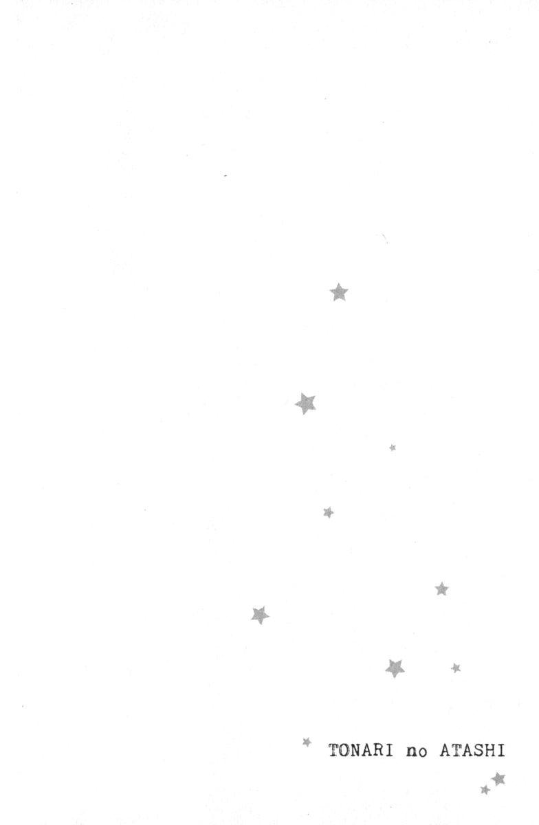 Tonari no Atashi 26 Page 3