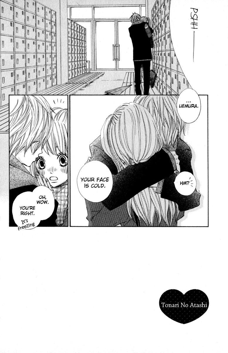 Tonari no Atashi 27 Page 3