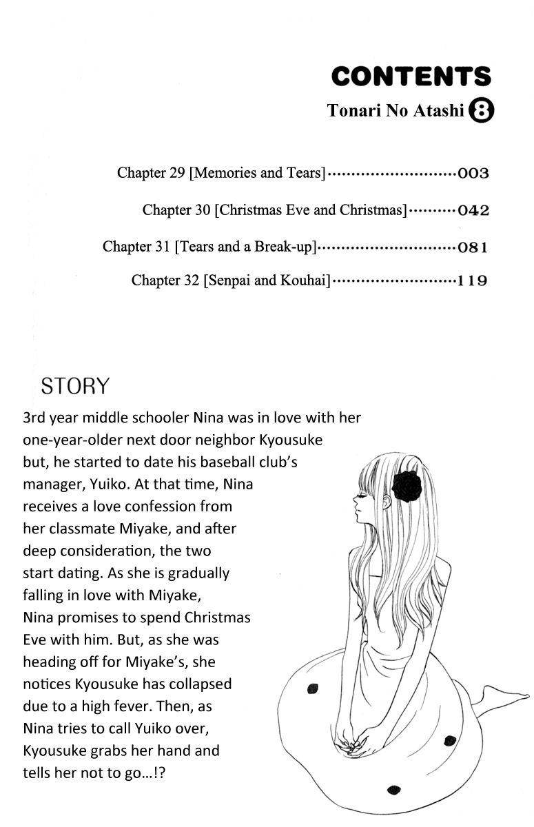 Tonari no Atashi 29 Page 4