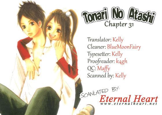 Tonari no Atashi 31 Page 1