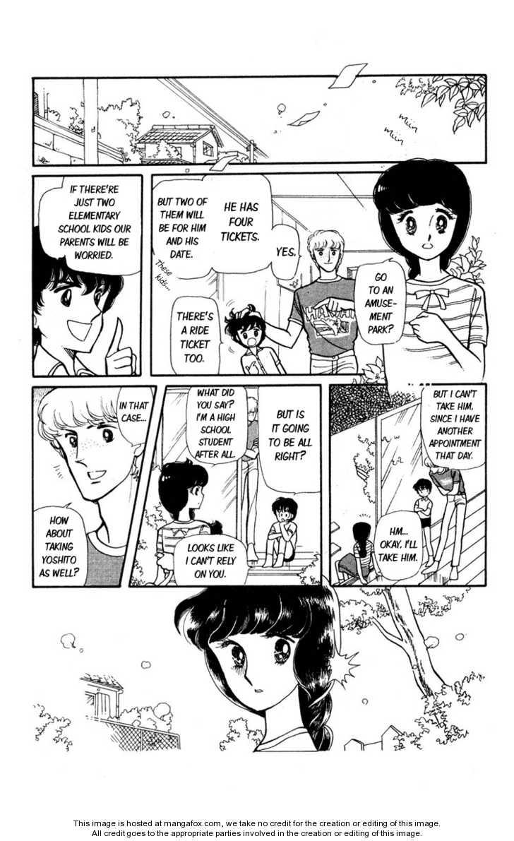 Shiroi Mado no Mukougawa 2 Page 2