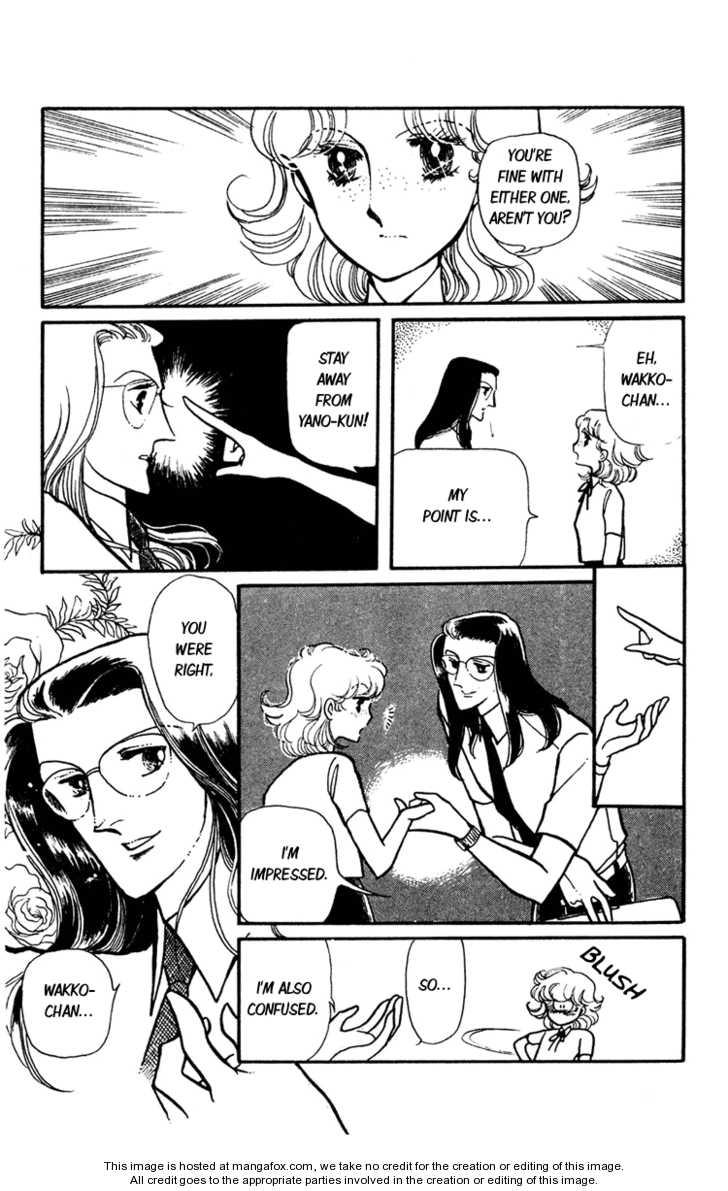 Shiroi Mado no Mukougawa 3 Page 3