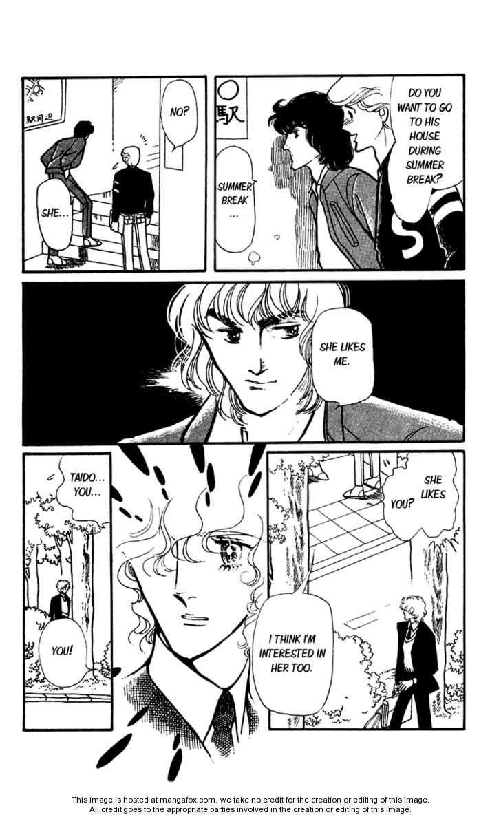 Shiroi Mado no Mukougawa 4 Page 2