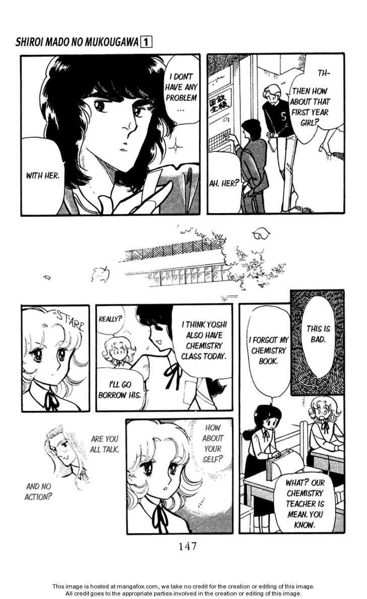 Shiroi Mado no Mukougawa 4 Page 3