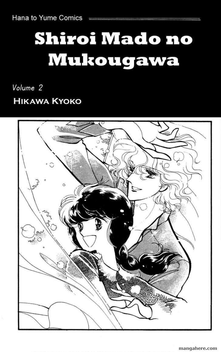 Shiroi Mado no Mukougawa 5 Page 2