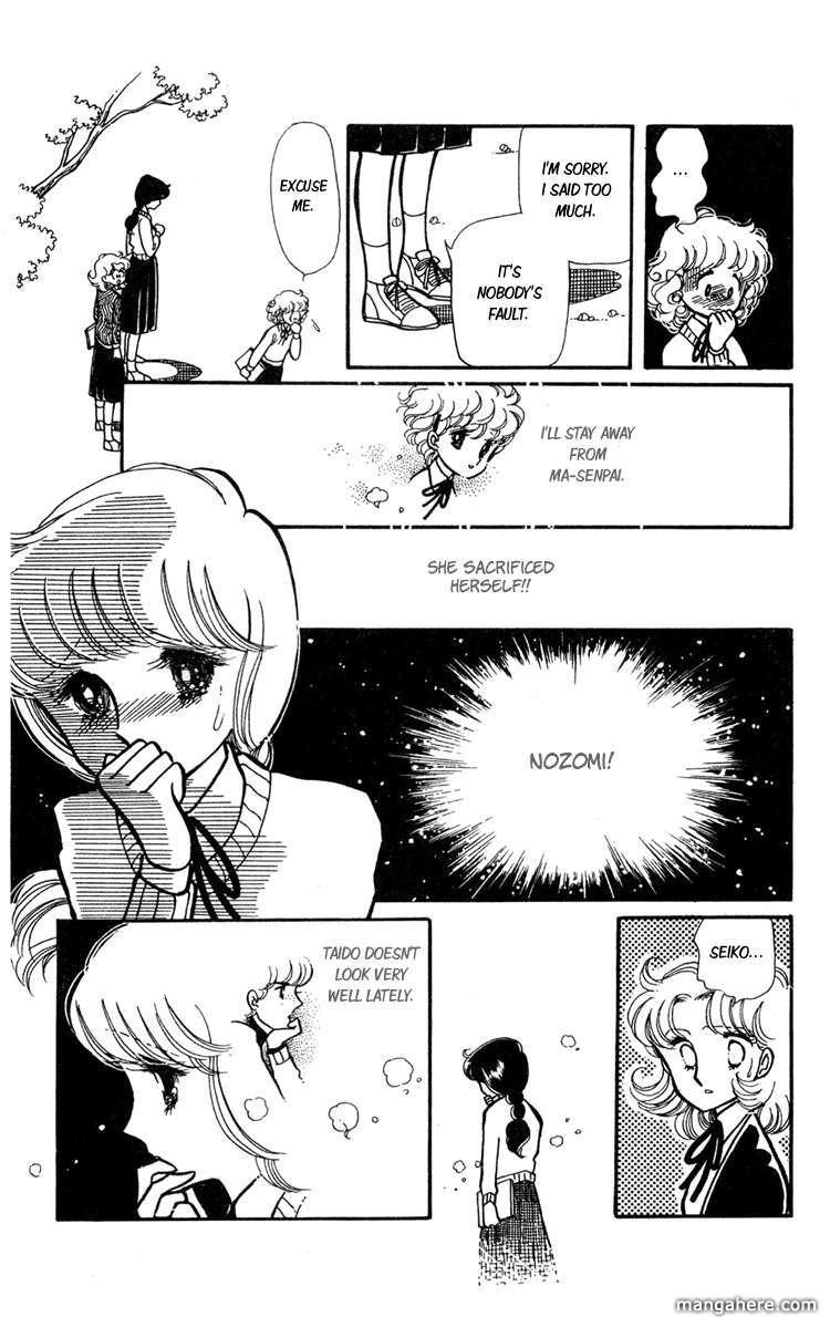 Shiroi Mado no Mukougawa 6 Page 3