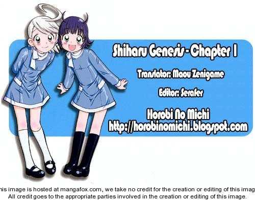 Shiharu Genesis 1 Page 1