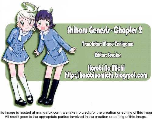 Shiharu Genesis 2 Page 1