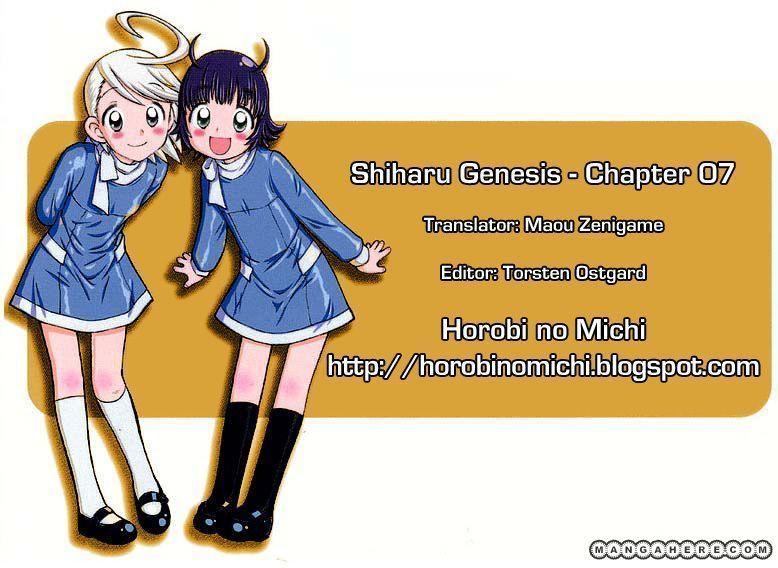 Shiharu Genesis 7 Page 1