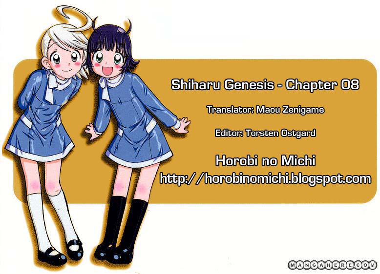 Shiharu Genesis 8 Page 1