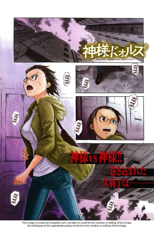 Kamisama Dolls 8 Page 2
