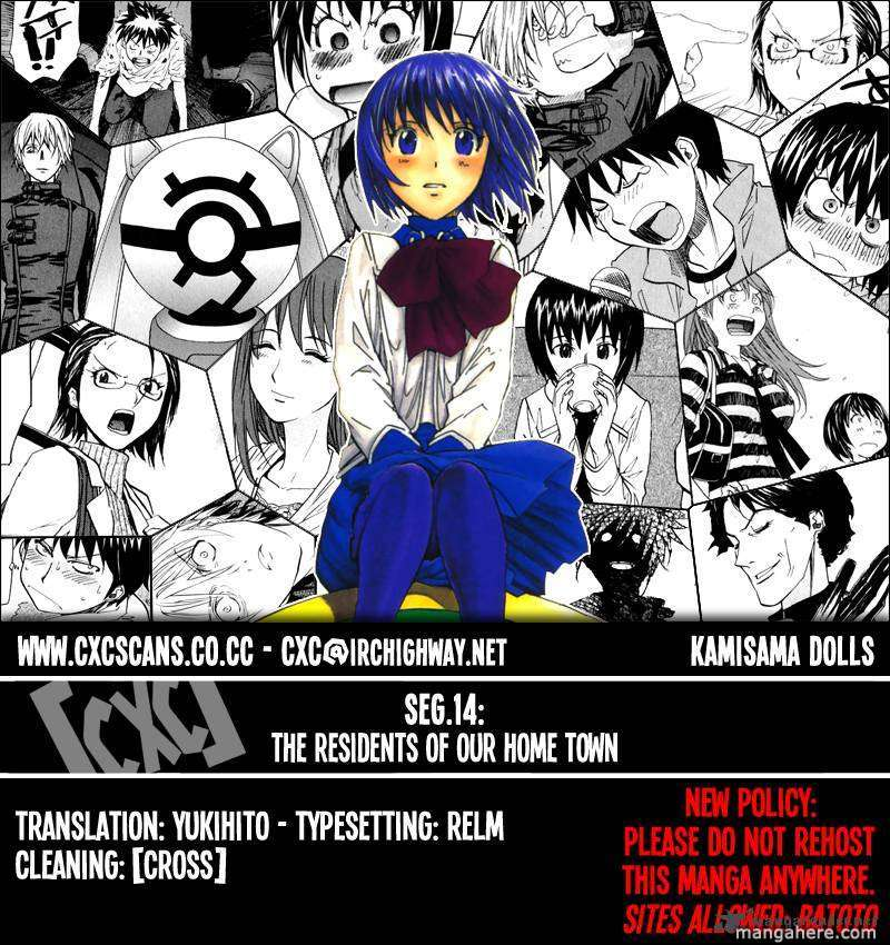 Kamisama Dolls 14 Page 1