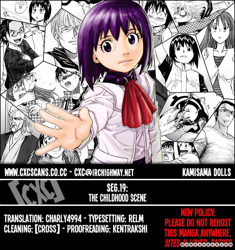 Kamisama Dolls 19 Page 1