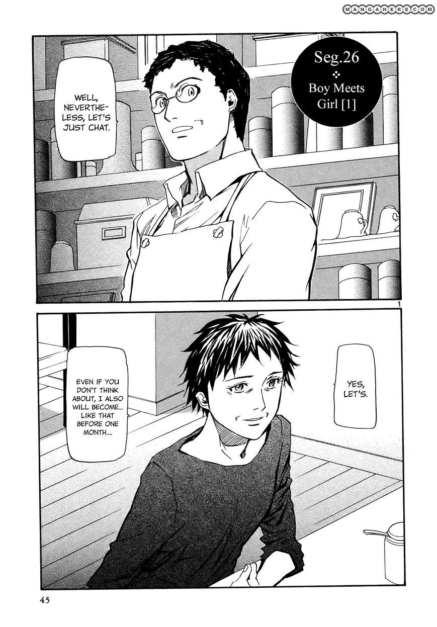 Kamisama Dolls 26 Page 2