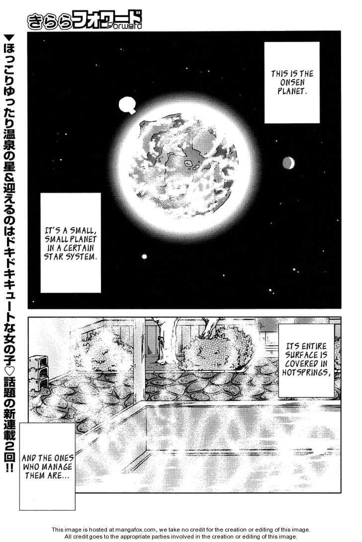 Onsen Wakusei 2 Page 1