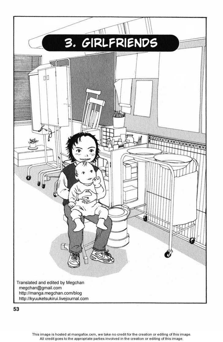 Kodomo no Kodomo 3 Page 1