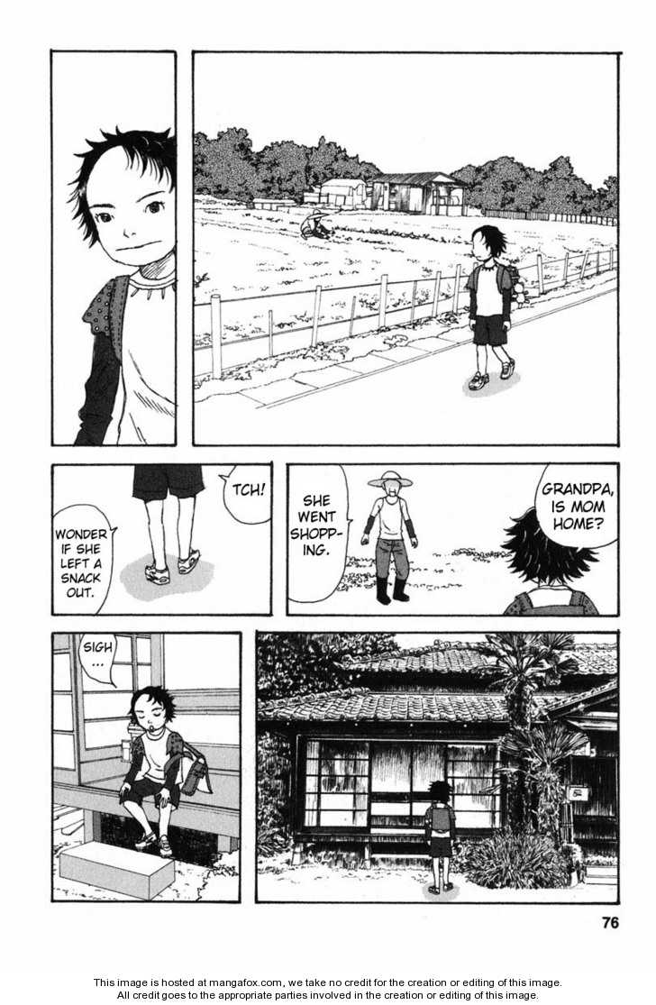 Kodomo no Kodomo 4 Page 2
