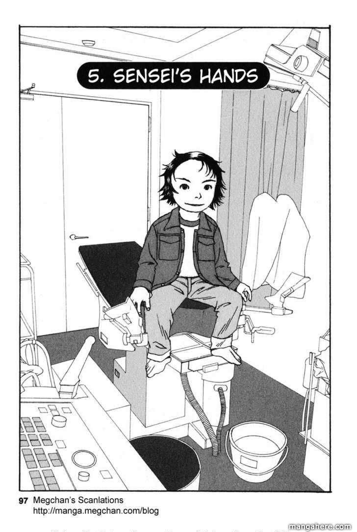 Kodomo no Kodomo 5 Page 1