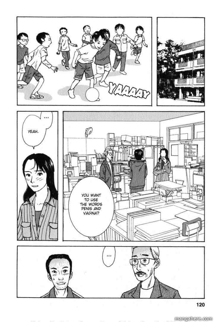 Kodomo no Kodomo 6 Page 2
