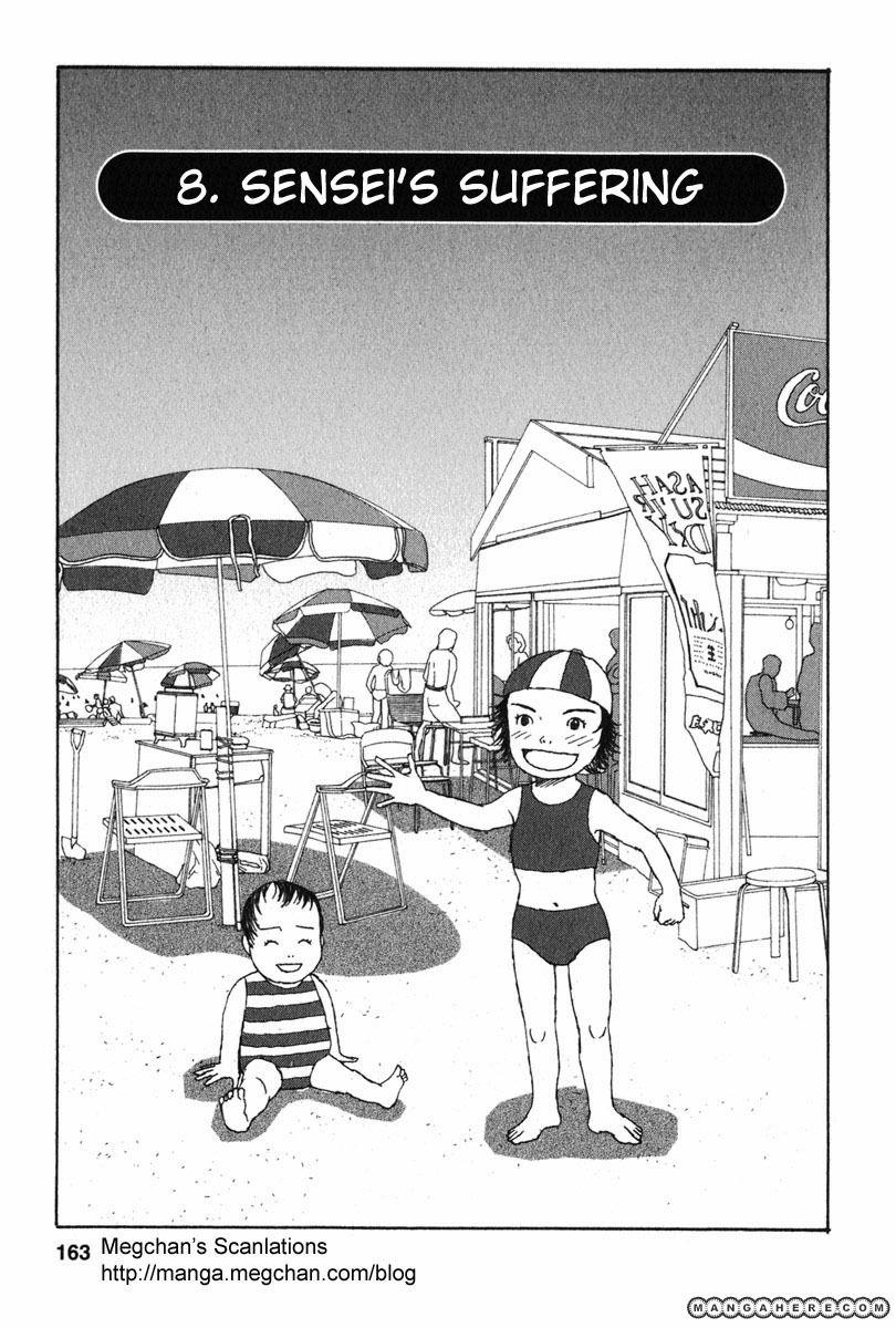 Kodomo no Kodomo 8 Page 1