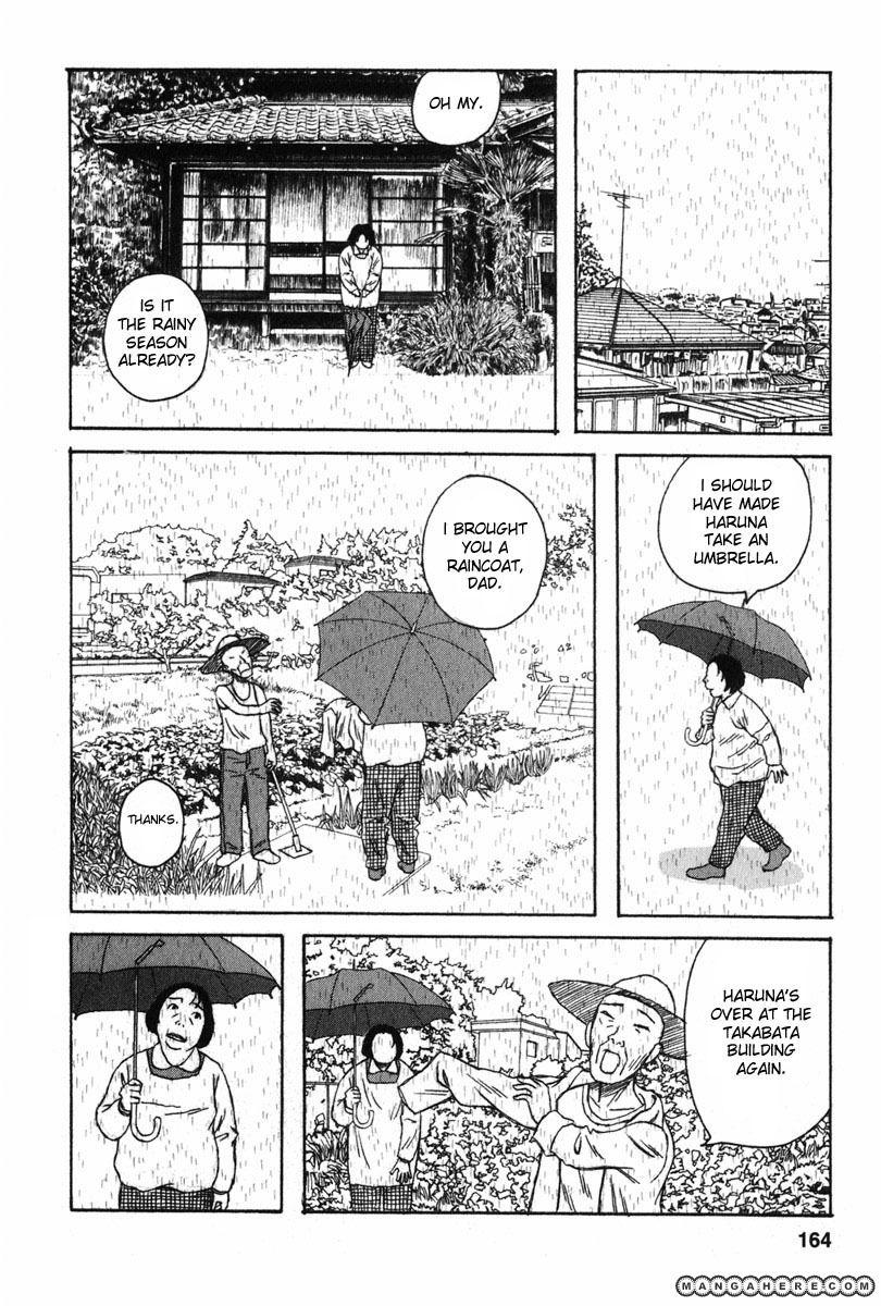 Kodomo no Kodomo 8 Page 2