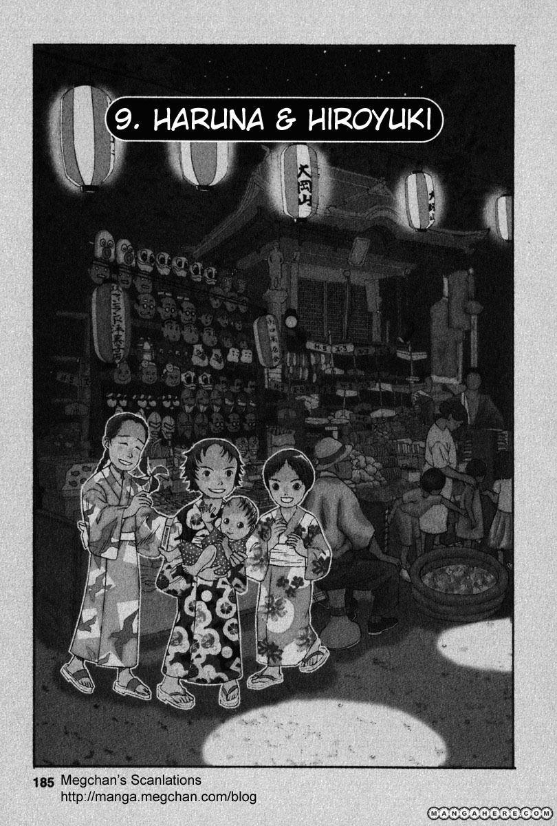 Kodomo no Kodomo 9 Page 1