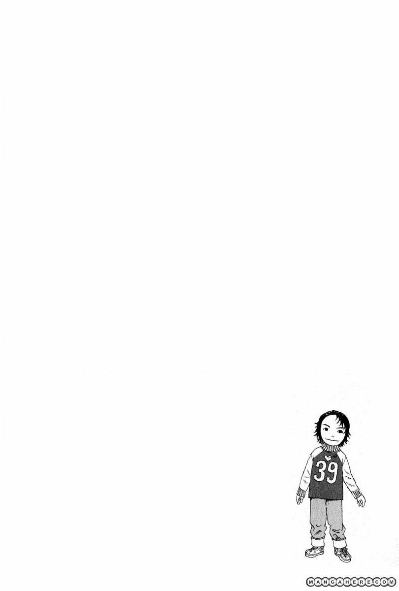 Kodomo no Kodomo 9 Page 2