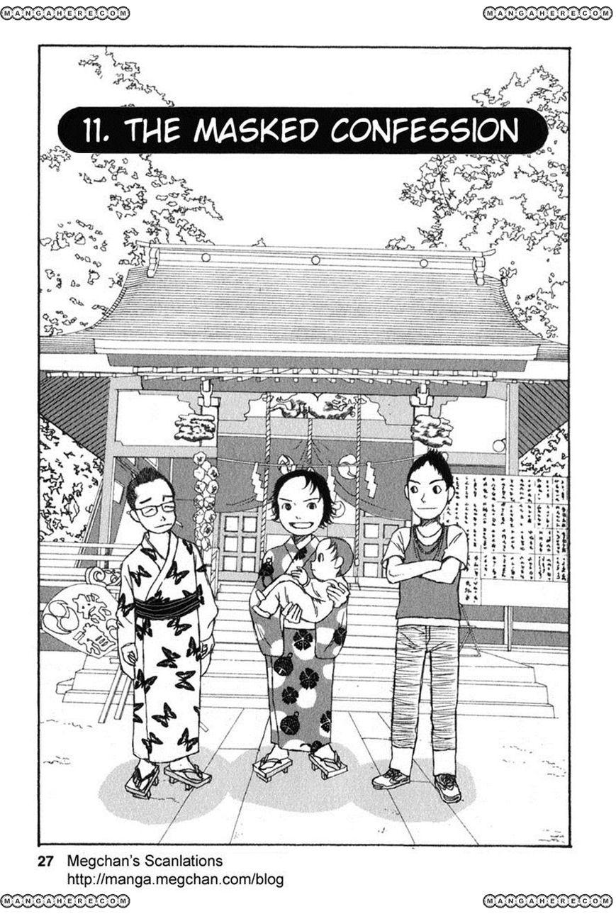 Kodomo no Kodomo 11 Page 1