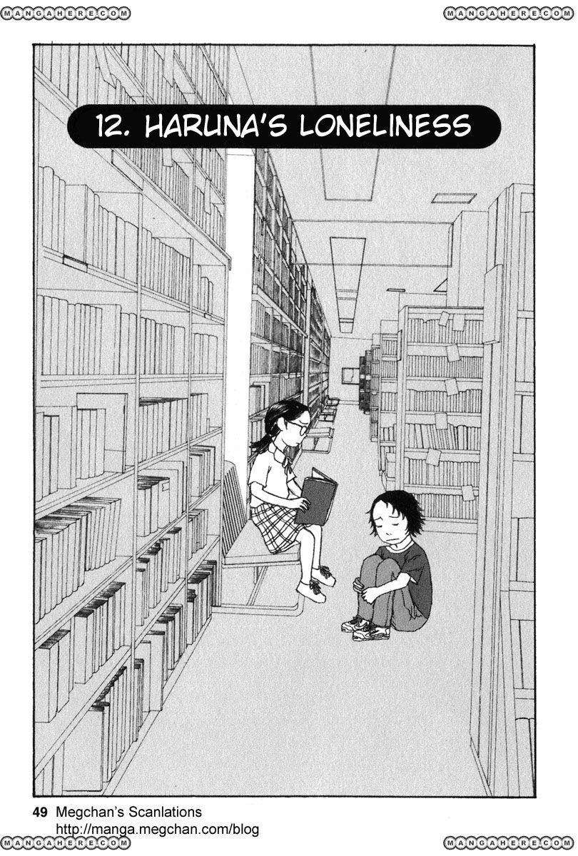 Kodomo no Kodomo 12 Page 1