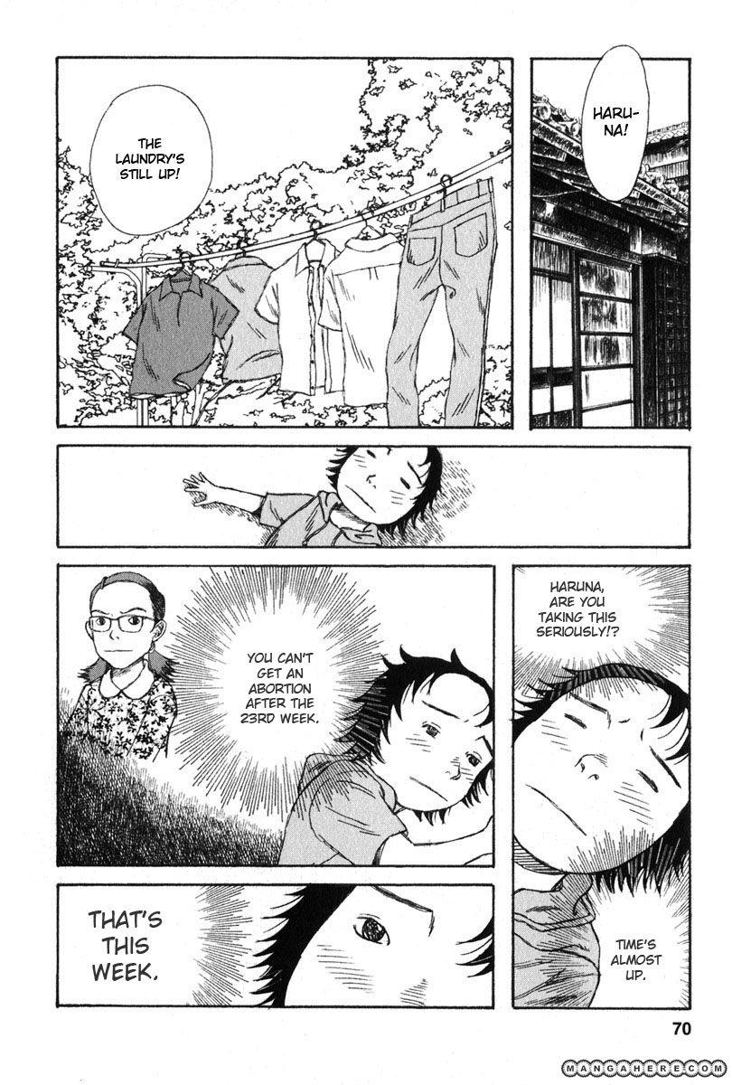 Kodomo no Kodomo 13 Page 2