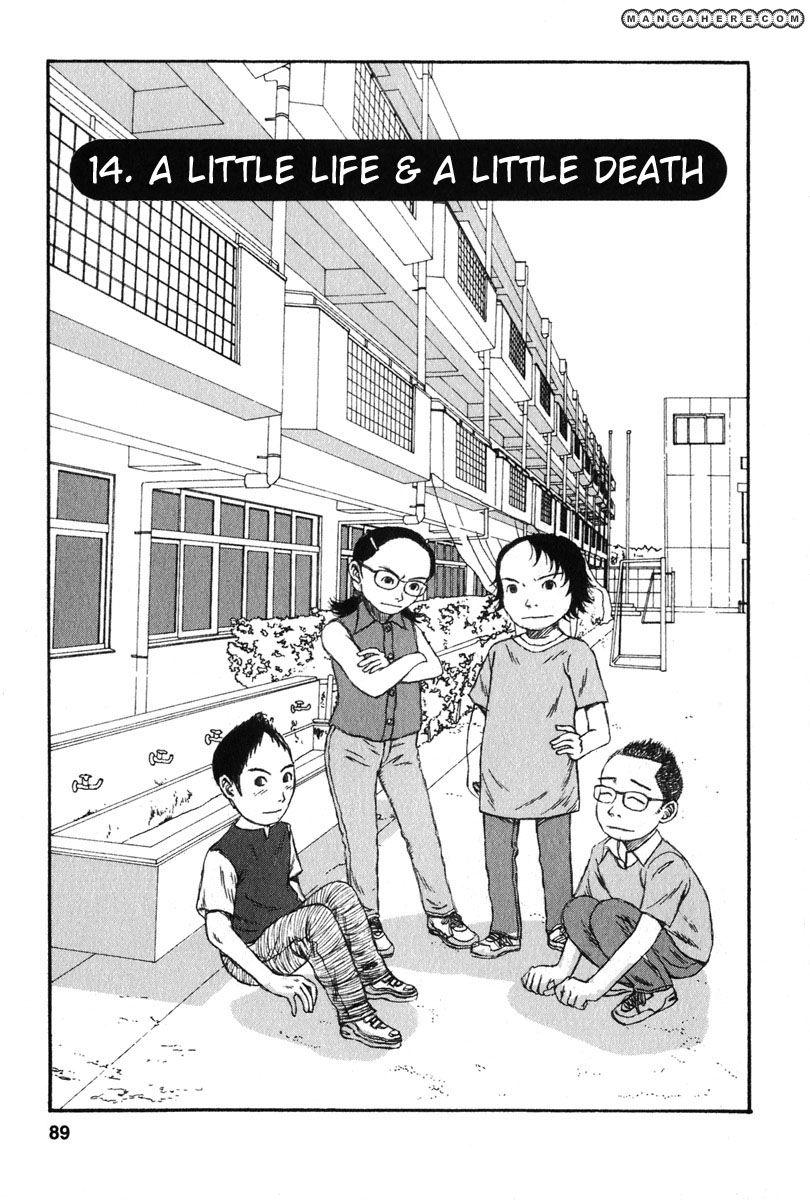 Kodomo no Kodomo 14 Page 1